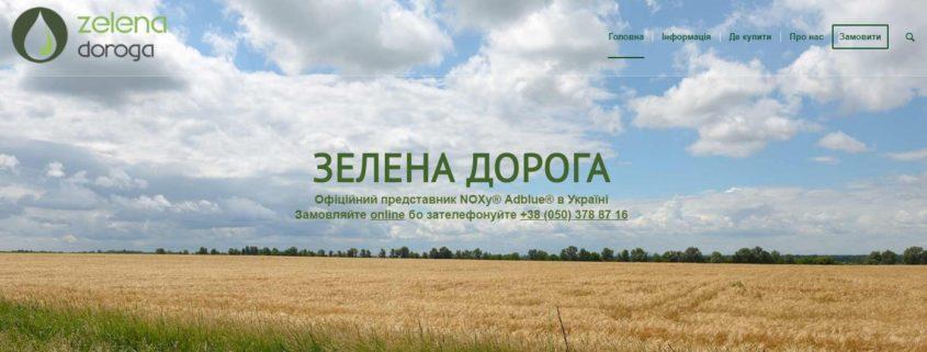 Картинка сайта Зелена Доргоа